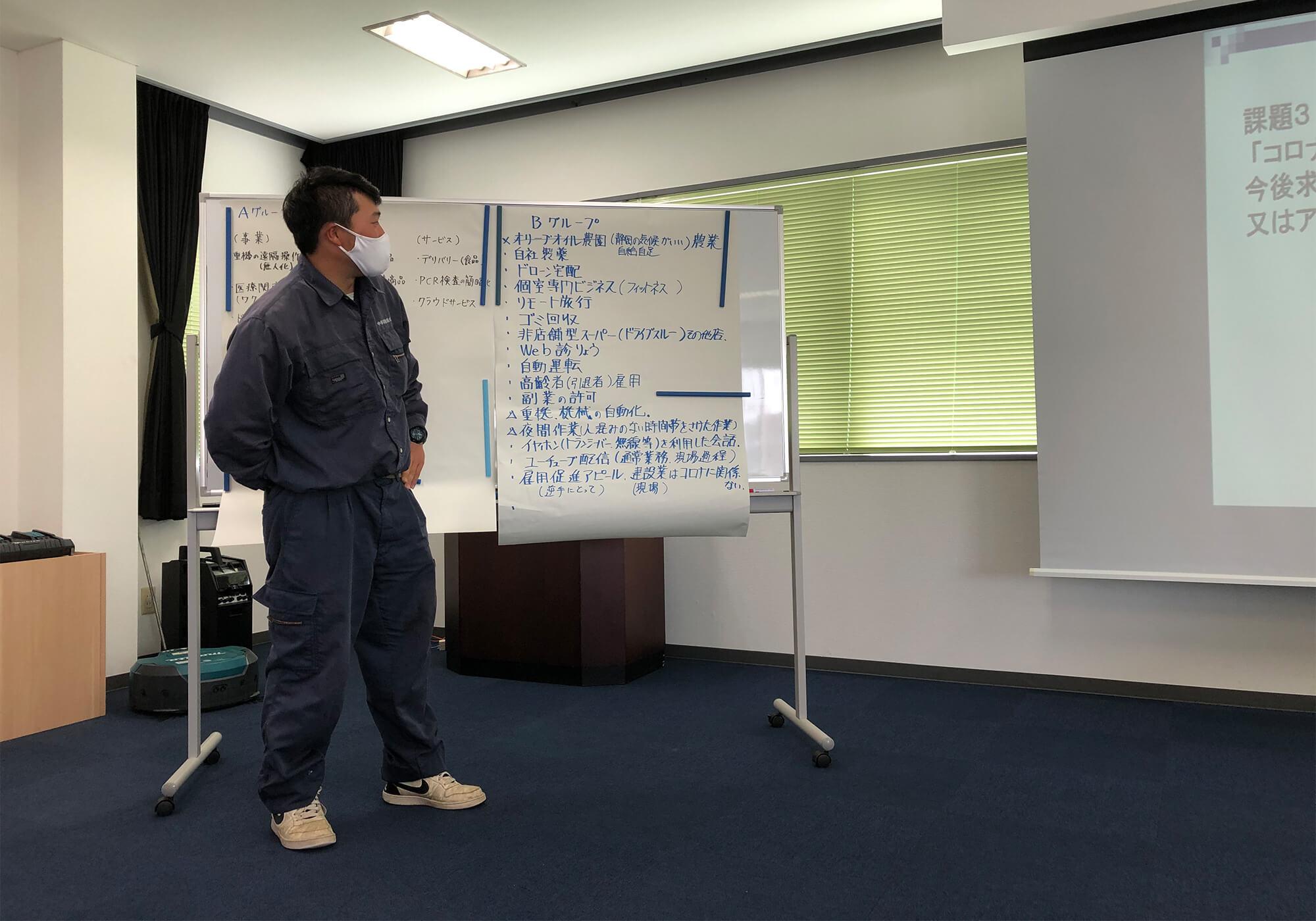 BCP訓練(発表)
